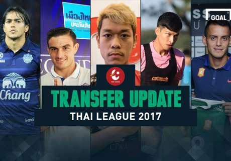 TTL Transfers : เกาะติดตลาดนักเตะ