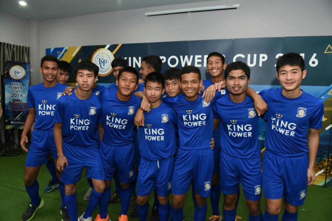 ประกาศเยาวชนไทยคว้าตั๋วไปฝึกฟุตบอลกับเลสเตอร์