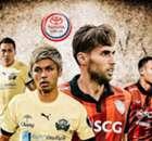 Toyota League Cup Preview : เพื่อนตำรวจ - เมืองทอง ยูไนเต็ด