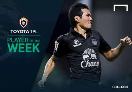 TOYOTA TPL Player of the Week 31 : กรวิทย์ นามวิเศษ