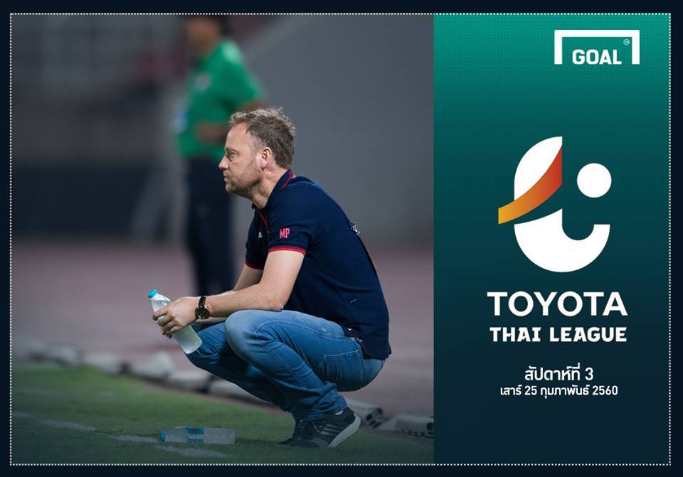 http://images.performgroup.com/di/library/Goal_Thailand/f2/98/toyota-thai-league-preview-3-26-2560_vytrkpal6eba1gcb41ajig6kz.jpg?t=1866801386&w=620&h=430