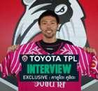 TOYOTA EXCLUSIVE : คาซุโตะ คูชิดะ : จดหมายเปิดผนึกถึงชาวฉลาม