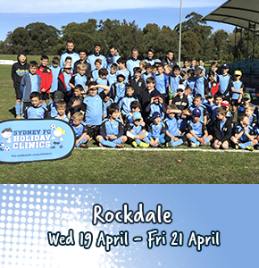 Rockdale_Button_290x300