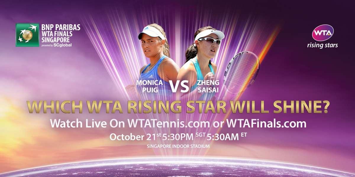 Watch WTA Rising Stars Invitational Final Live