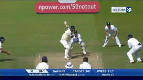 2nd npower Test - Lord's - Day 5 evening