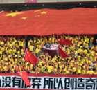 Tiongkok Pacu Percepatan Pengembangan Usia Dini