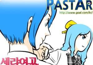 PASTAR 160728