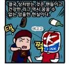 [샤빠의 풋볼다이어리] 좌충우돌 시민구단