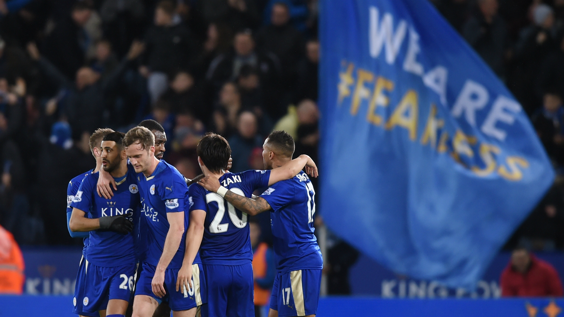 Leicester City and the top seeds for the 2016-17 Champions League | ENGLAND