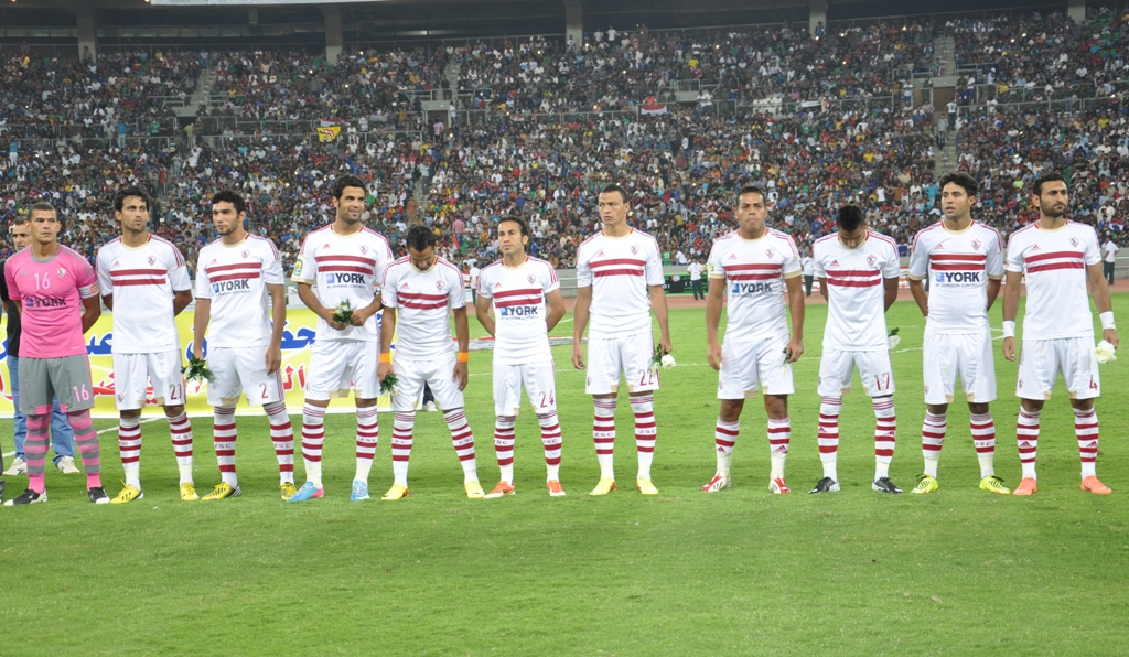 Al Zawraa at Basra International Stadium in Iraq