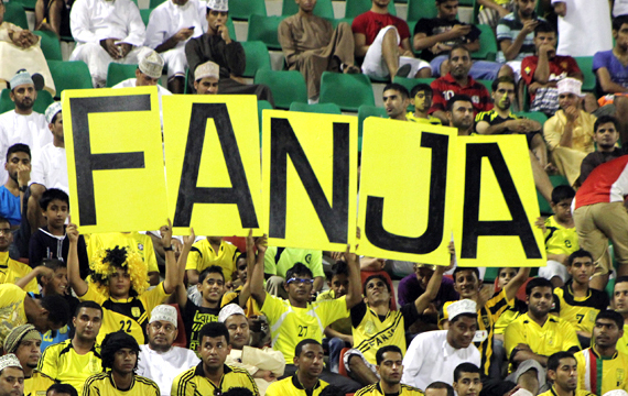 Al Suwaiq Fans - Oman