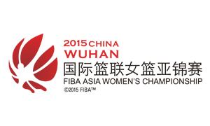 fiba-asia-women