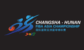 FIBA Asia Championships
