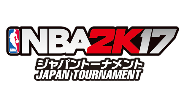 NBA 2K17 Japan Tournament logo 620 x 350