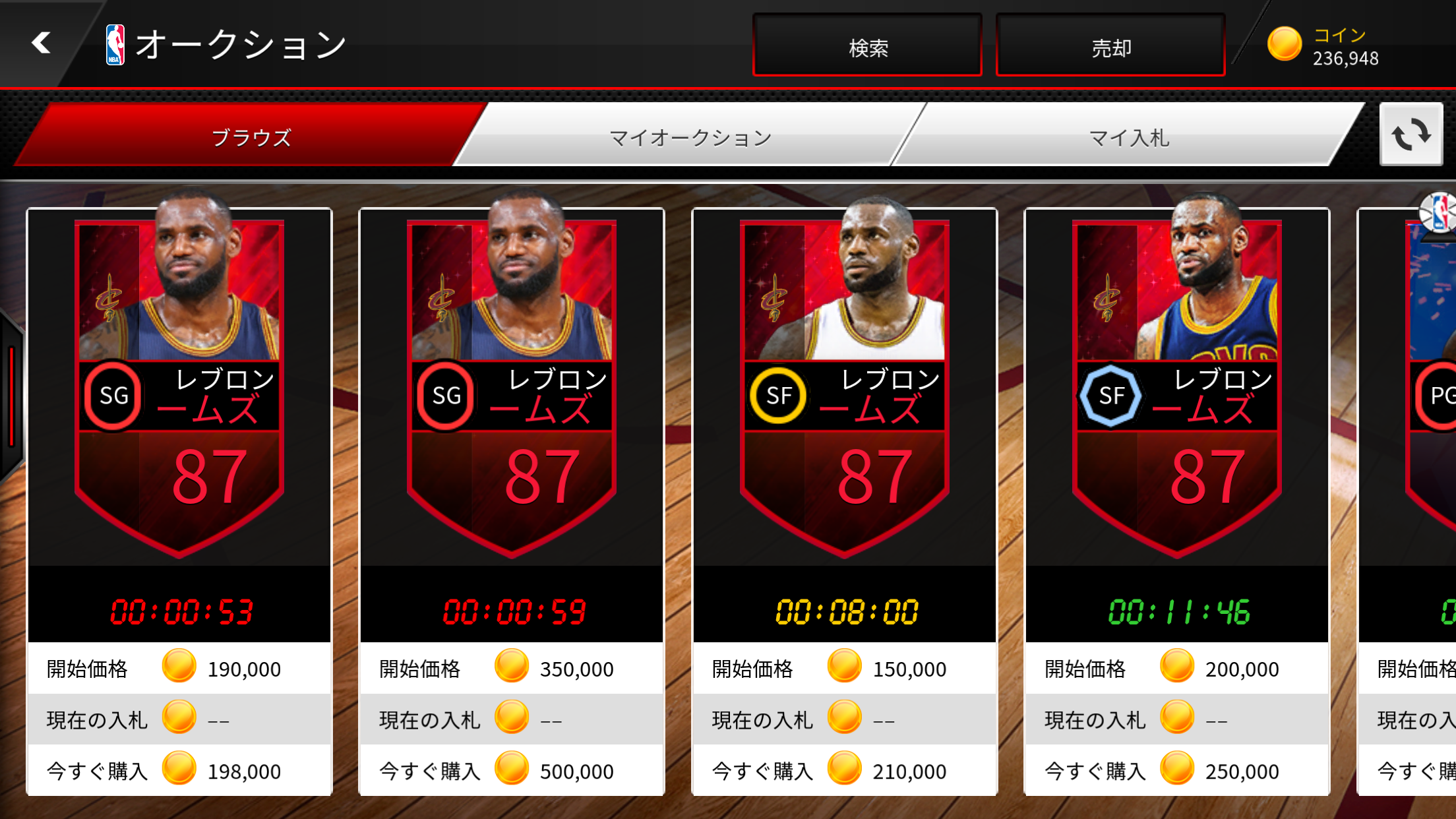 NBA LIVE Mobile screen shot Auction