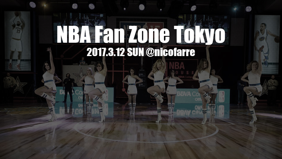 NBA Fan Zone Header