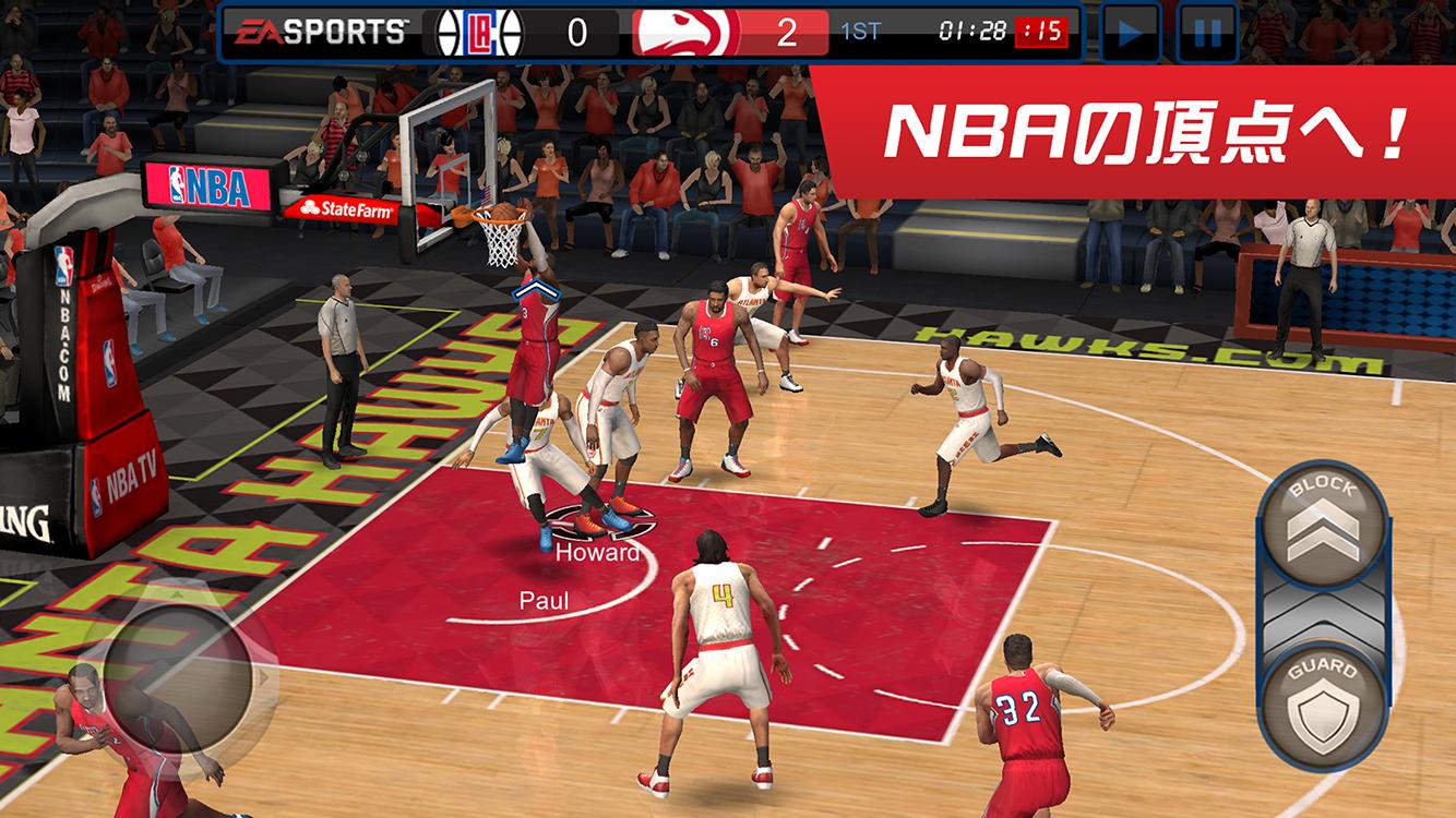 NBA ドリームチームの攻略掲示板 - mobaQ