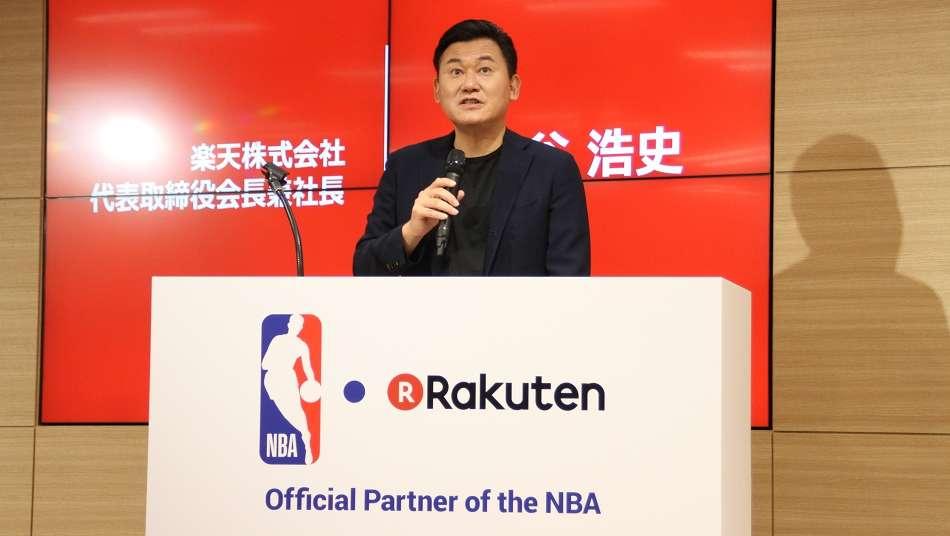 楽天・三木谷浩史会長「NBAを盛り上げるべく、全力でサポートしていく」