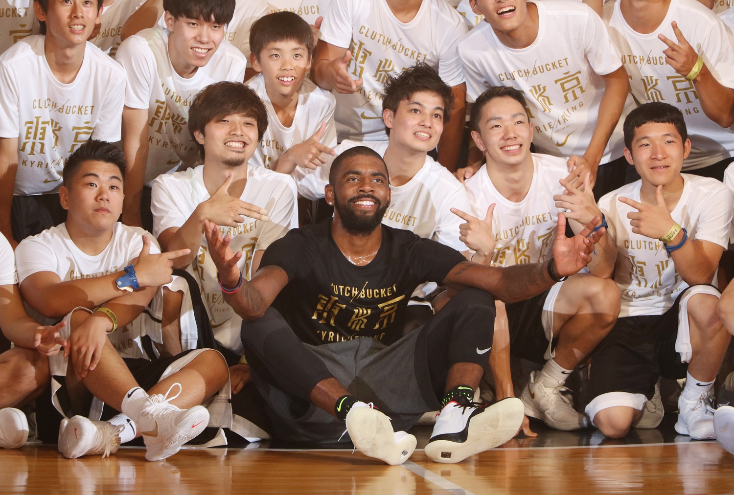 Kyrie Irving Clutch Bucket Tokyo