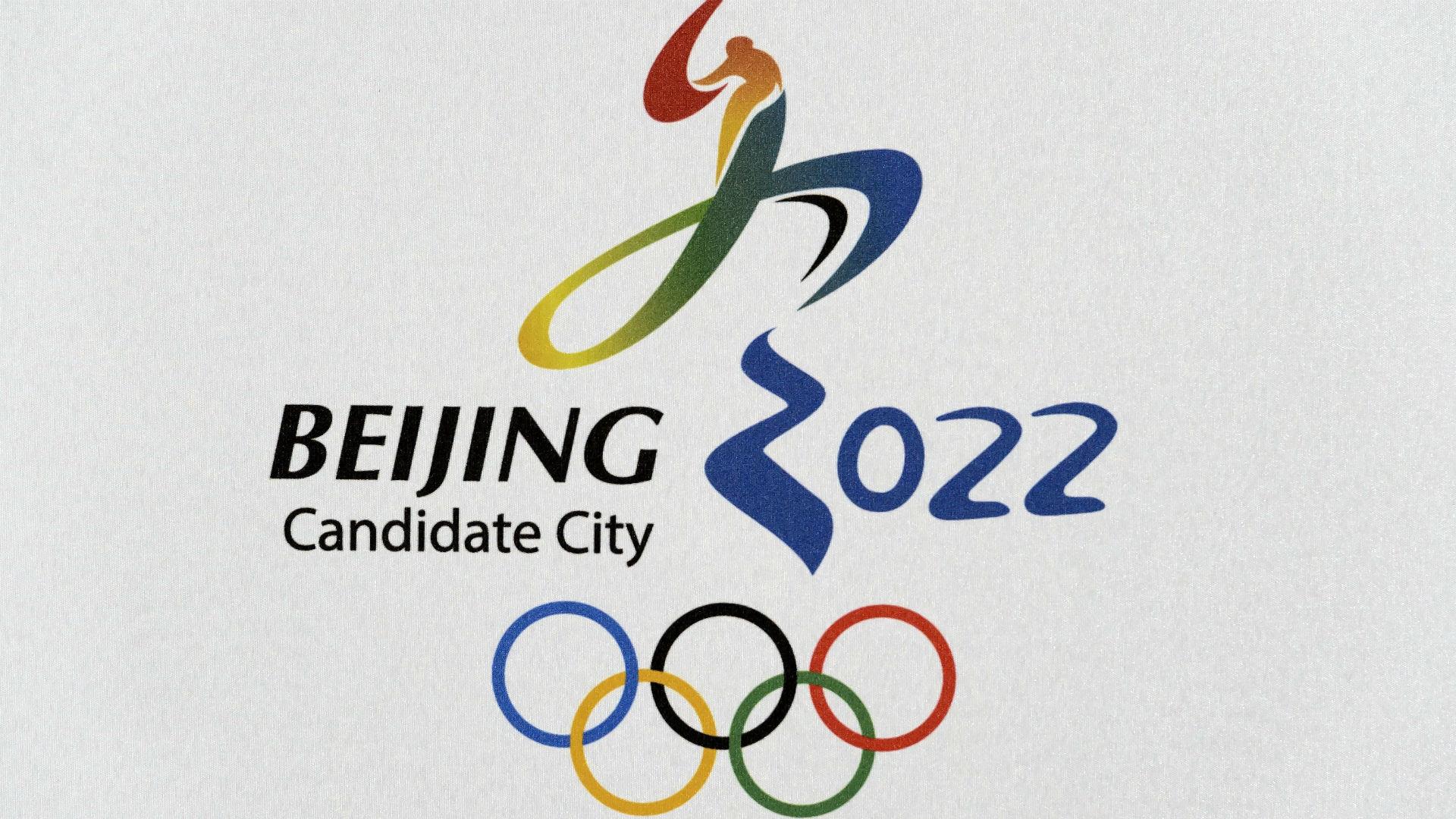 Beijing chosen as 2022 winter olympics host other sports beijing chosen as 2022 winter olympics host other sports sporting news biocorpaavc Choice Image