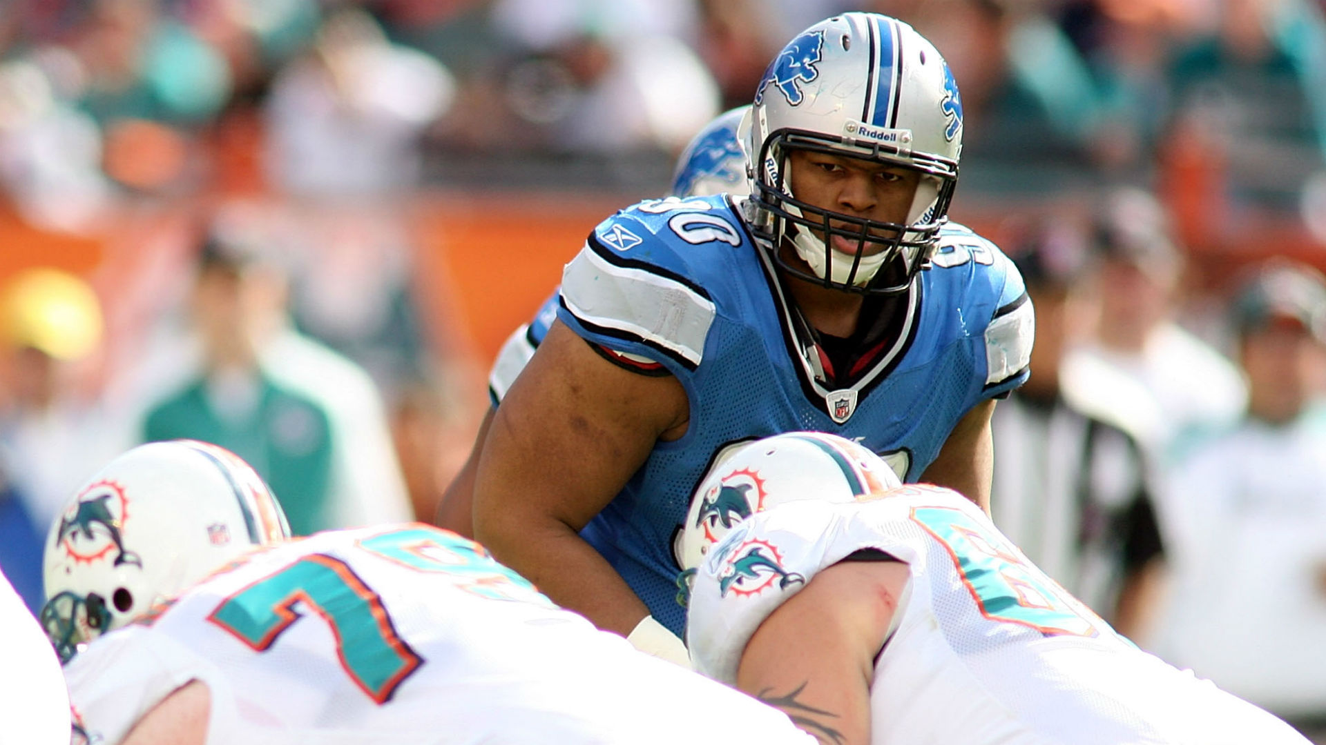 Defensive lineman Ndamukong Suh