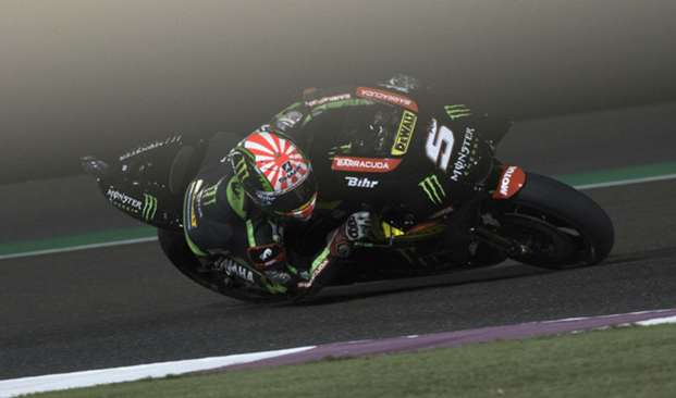 JohannZarco - cropped