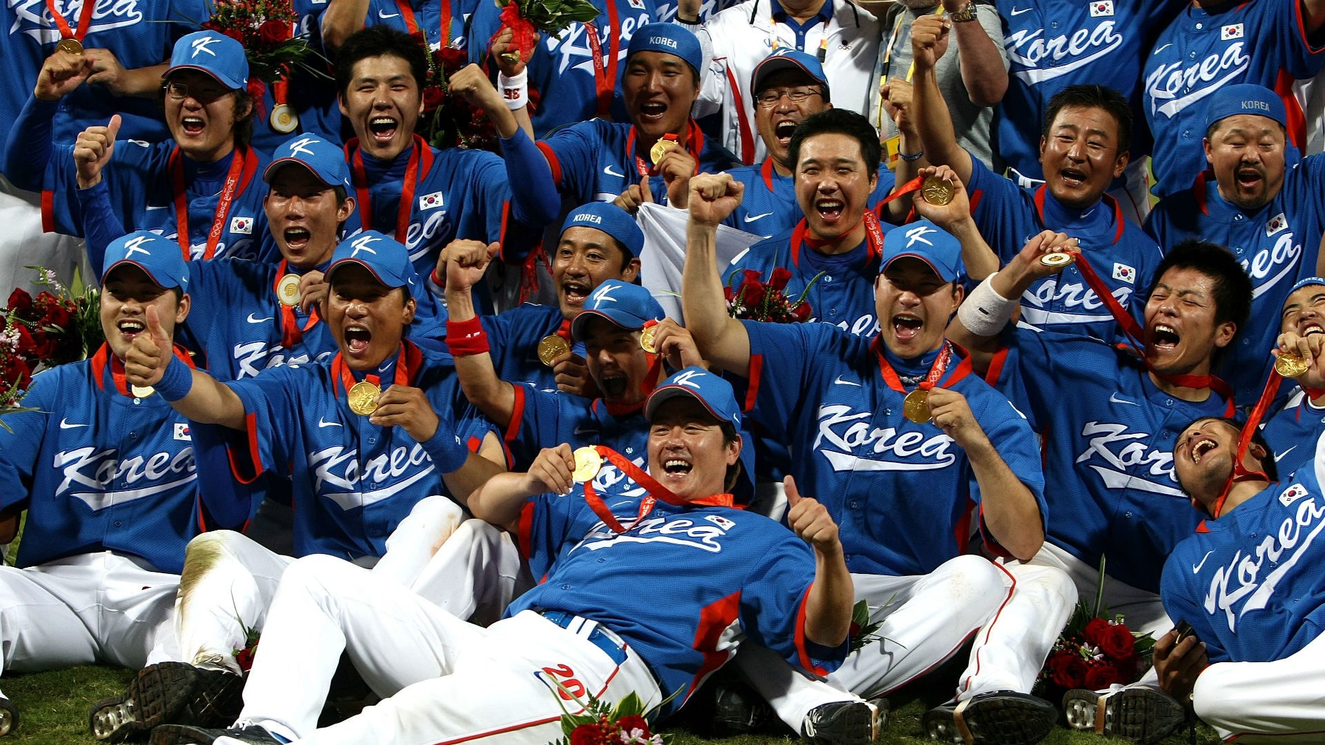 South Korea celebrates 2008 baseball gold