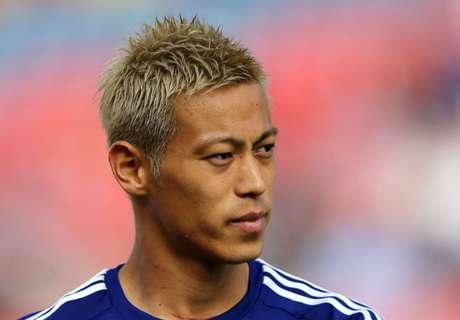 Match Report: Japan 2-0 Tunisia