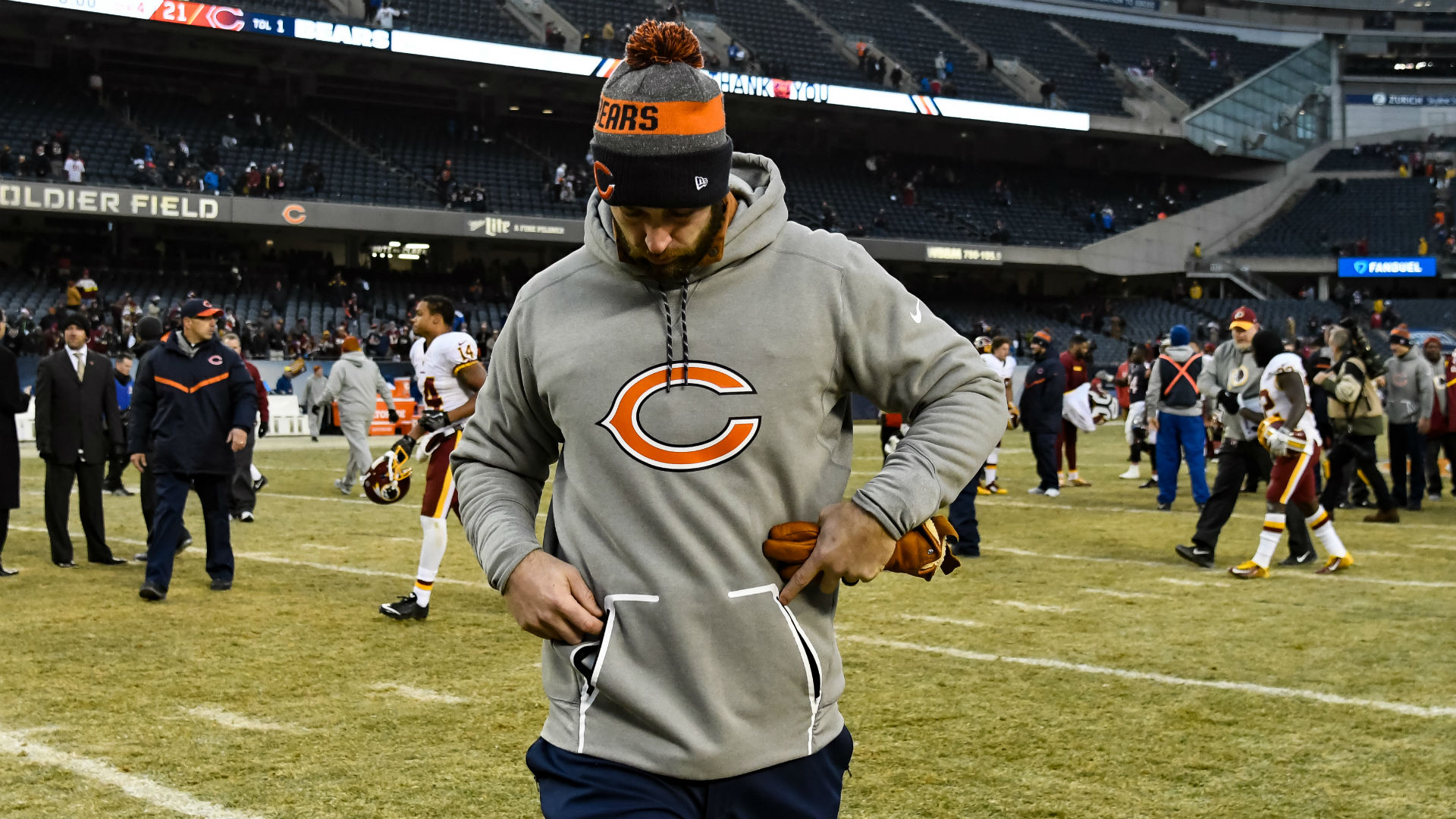 Jay Cutler wants a perfect solution or will retire from NFL, per report