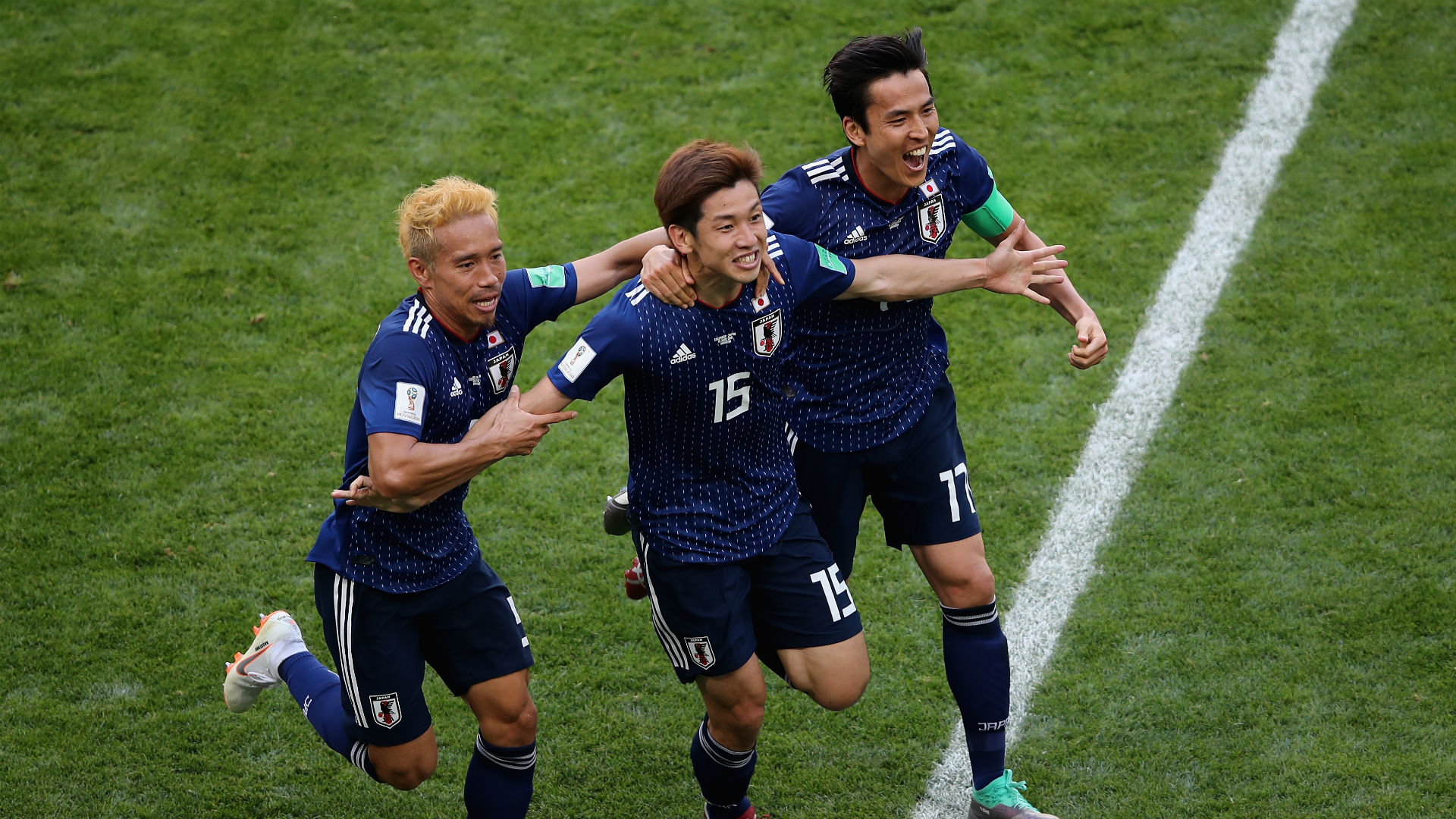 Japan Celebrate Their Winning Goal Vs Colombia Getty Images
