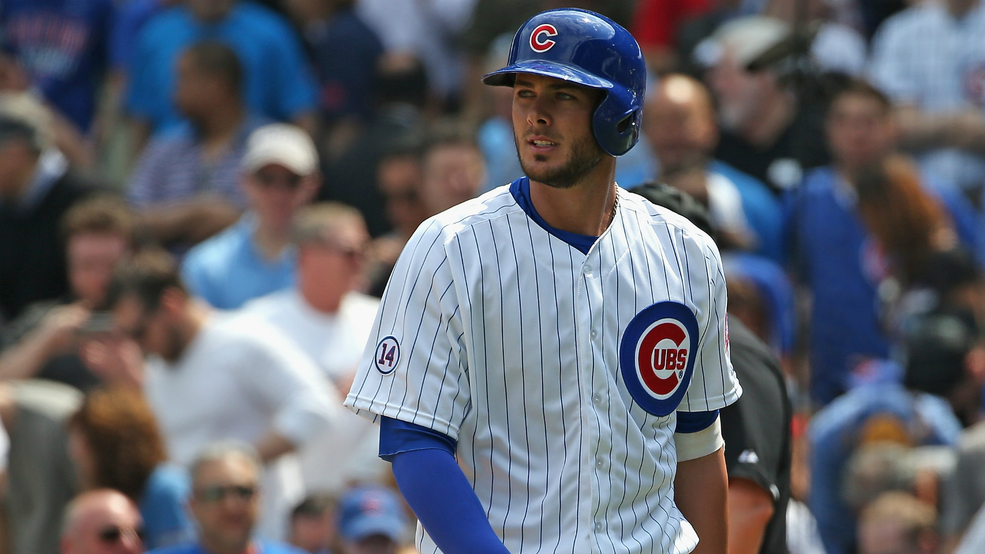 Cubs fan yells'You suck!' at Kris Bryant after third strikeout MLB Sporting News
