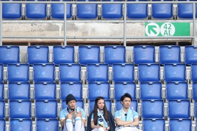 Lazio fans boycott match in protest