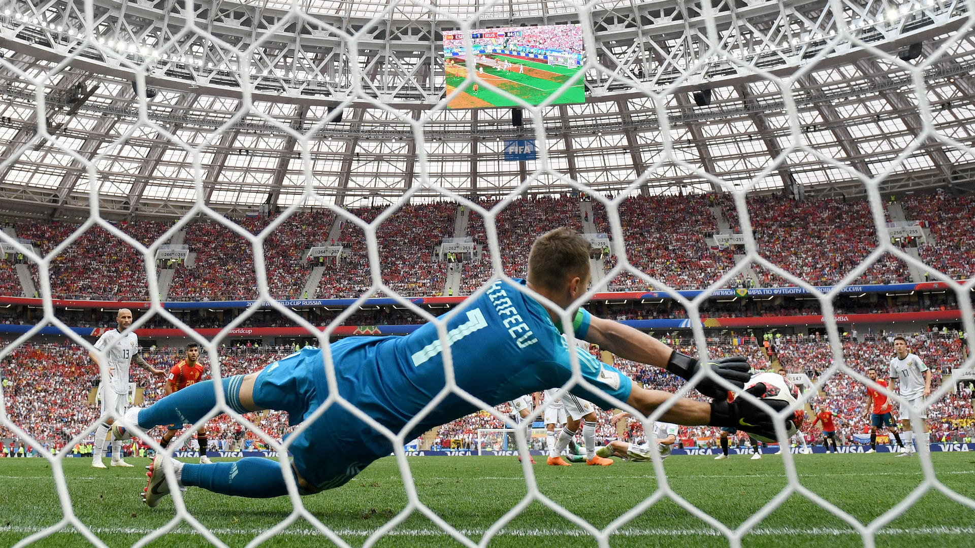 World Cup 2018: Russia stuns Spain in penalty shootout