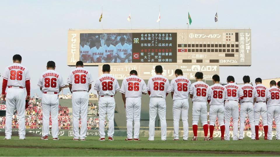 原爆追悼70周年を記念した特別ユニフォームを着た広島東洋カープの選手