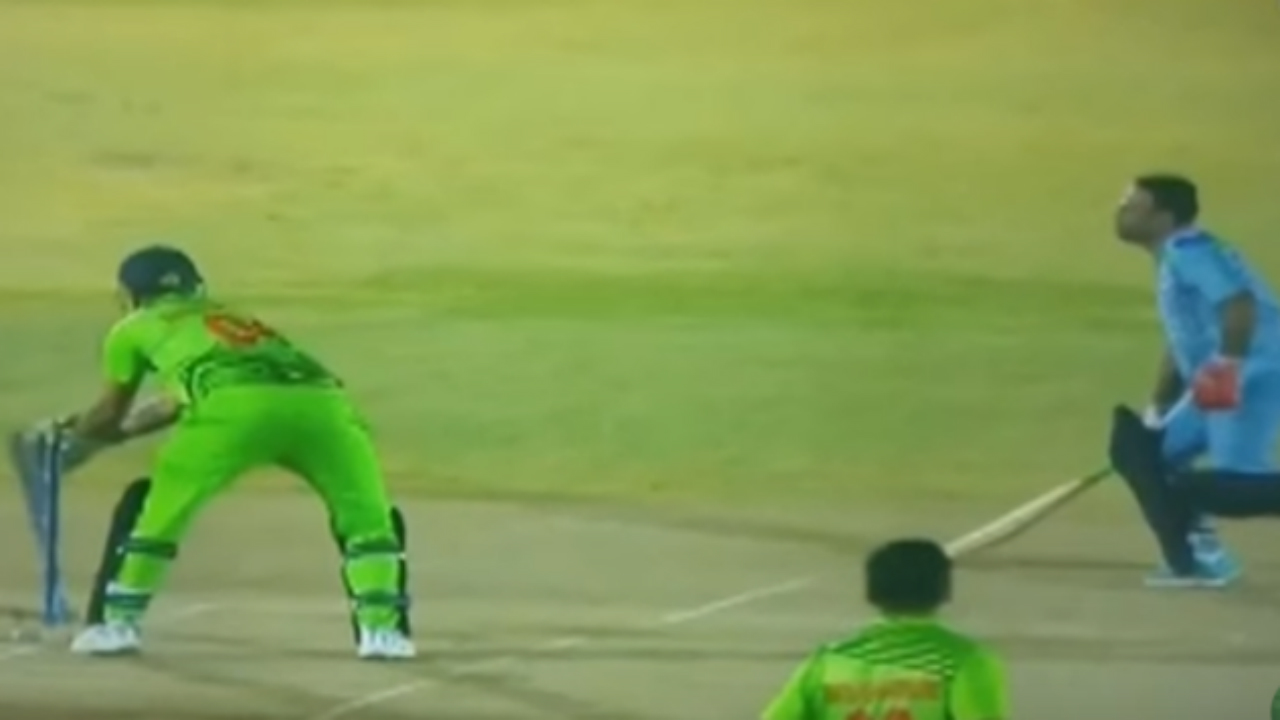 Why this cricket match is under investigation