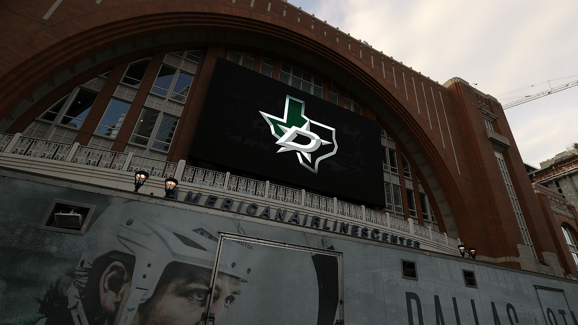 Dallas Stars 1st Pro Team to Publicly Oppose Texas' 'Bathroom Bill'