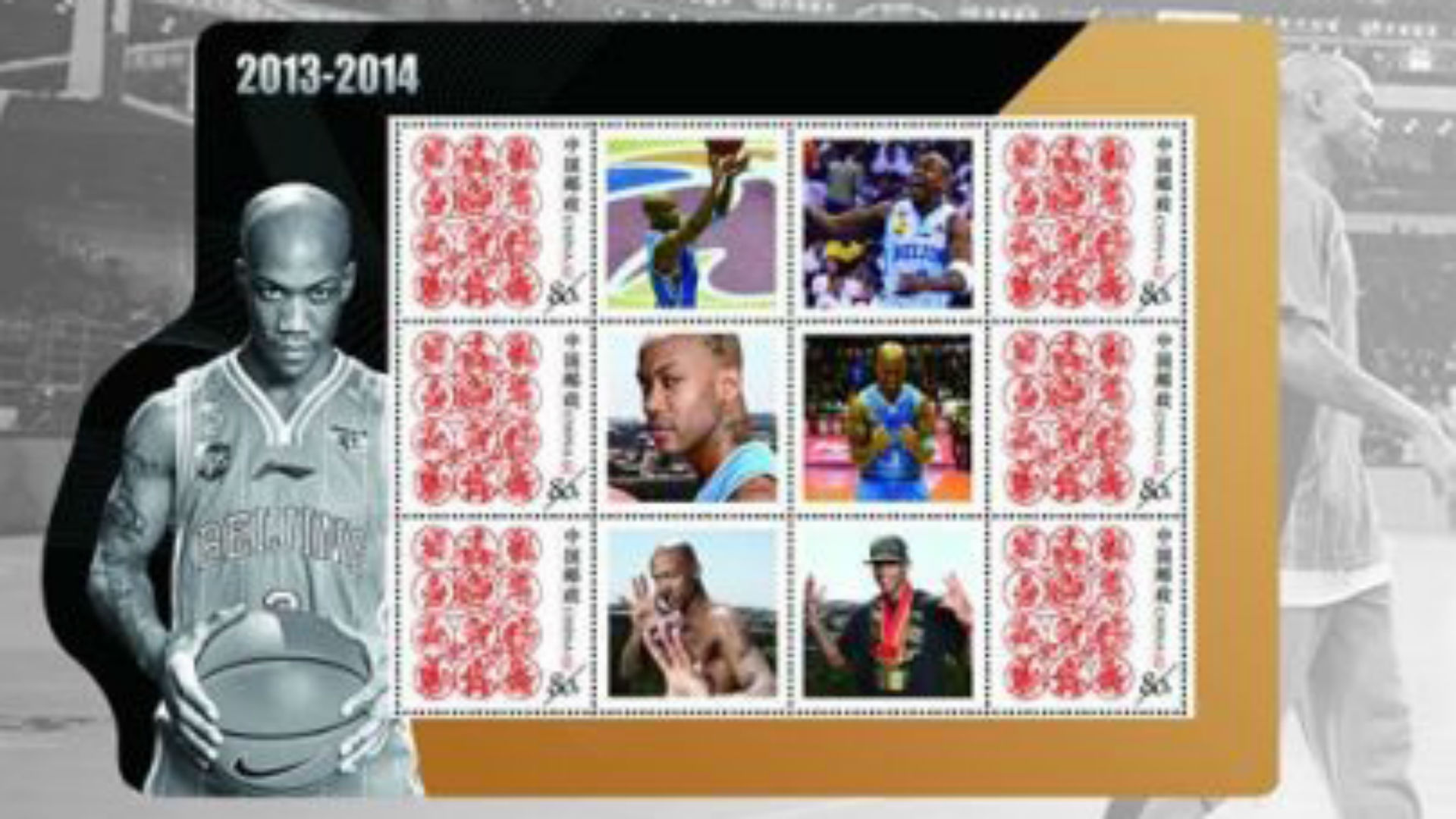 Stephon Marbury honored in China with own postage stamp
