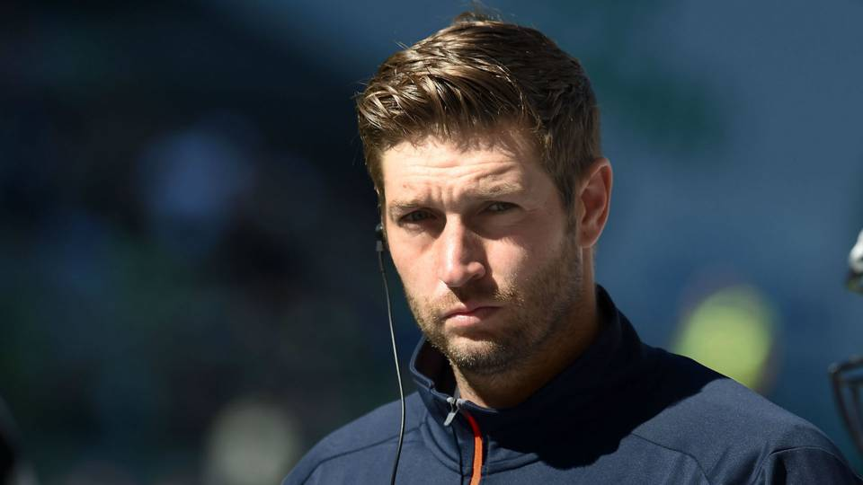 Jay-Cutler-050517-Getty-FTR.jpg