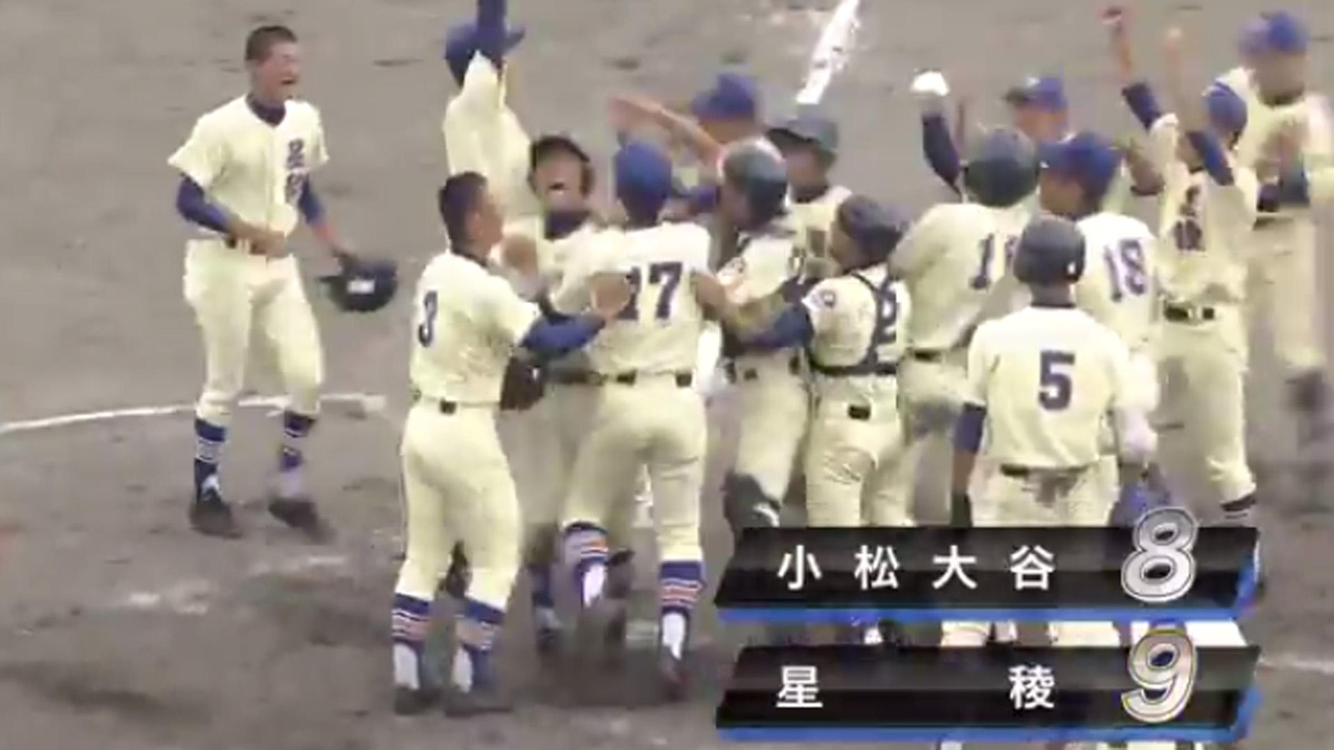 japan-hs-comeback-072814-youtube-ftr