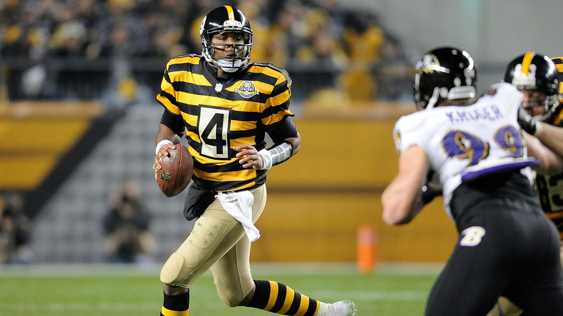 Worst football uniforms