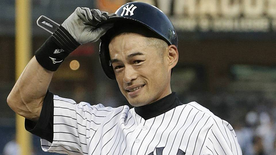 Ichiro Suzuki would to pitch at least once for the Yankees ...