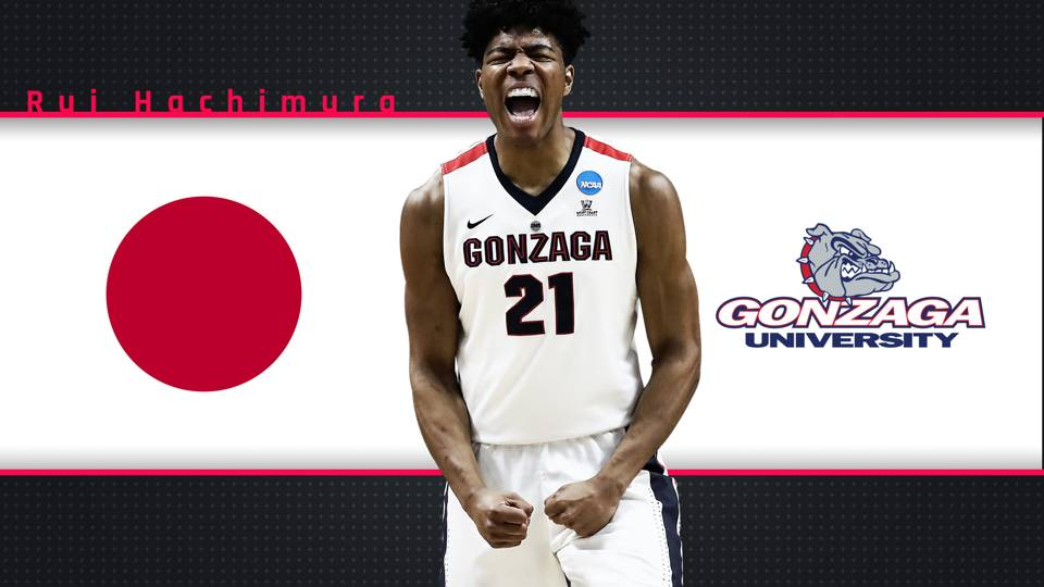 Gonzaga S Rui Hachimura Is Setting New Standard For Japanese