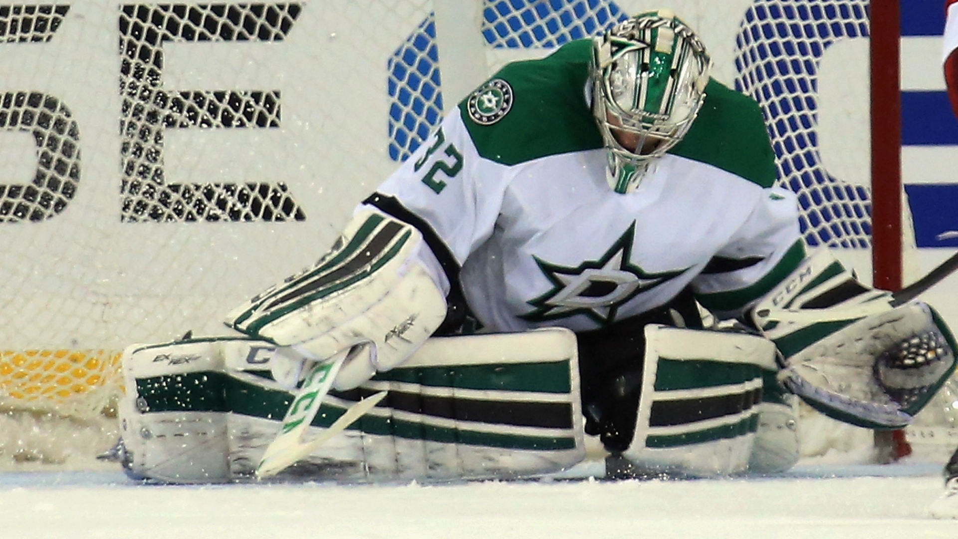 Kari-Lehtonen-021115-Getty-FTR.jpg