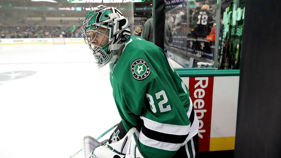 kari-lehtonen-ftr-stars-121317-getty