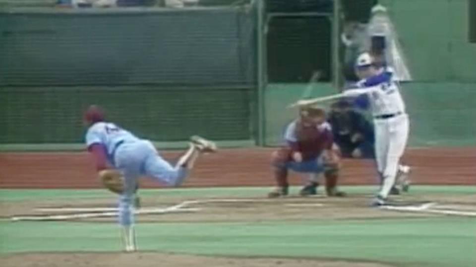Expos1981NLDS-FTR-MLB-101217.jpg