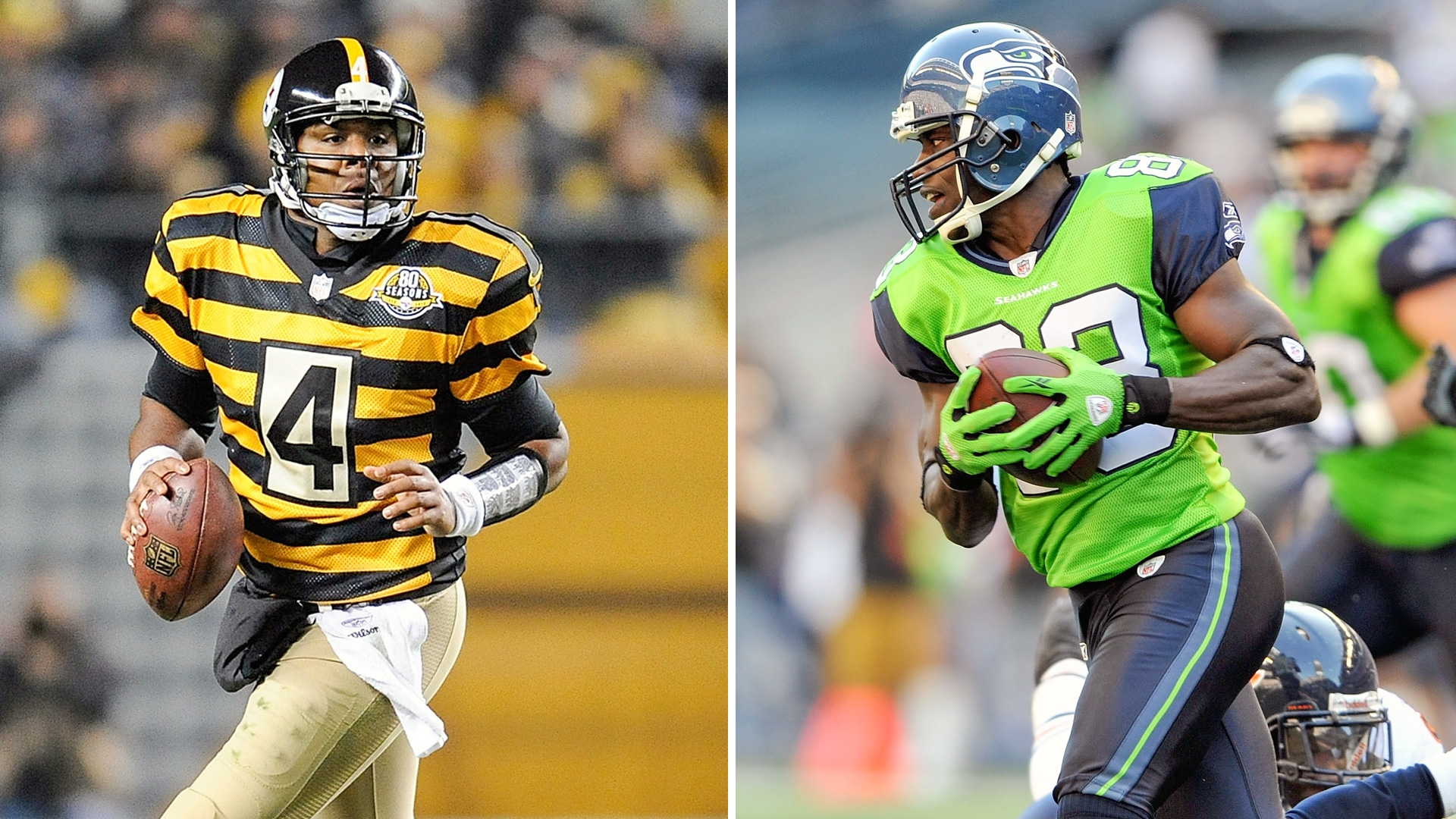 9f1526b9e The 10 ugliest NFL uniforms of all time