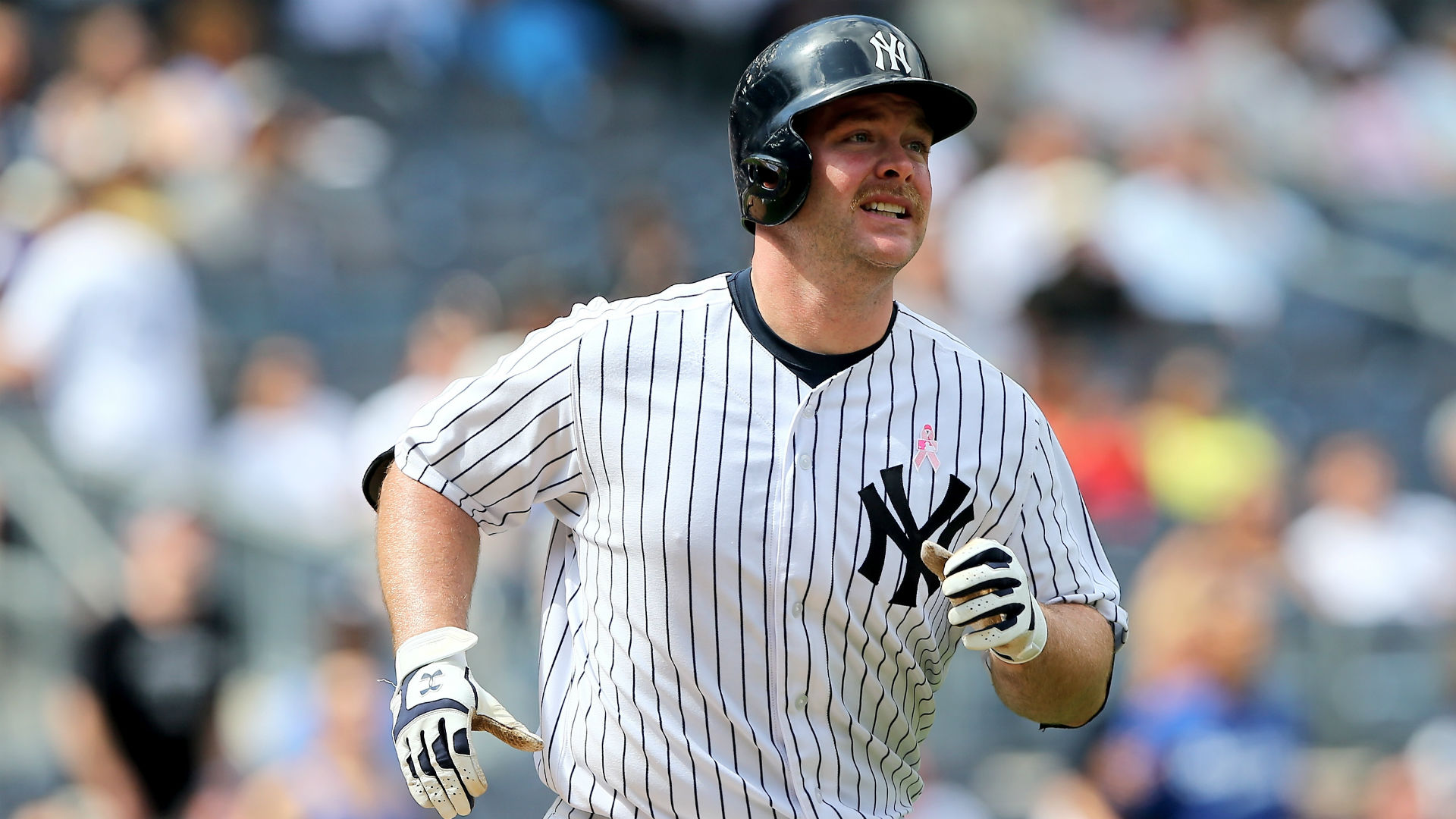 Brian-McCann-071815-GETTY-FTR