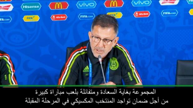كرة قدم: كأس القارات: نحن متفائلون لمباراتنا المقبلة – اوسوريو