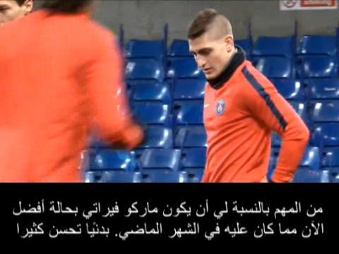 كرة قدم: الدوري الفرنسي: فيراتي يتحسّن بإستمرار - ايمري