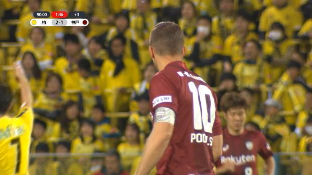 Video J League Podolski Mit Fast Tor Des Jahres
